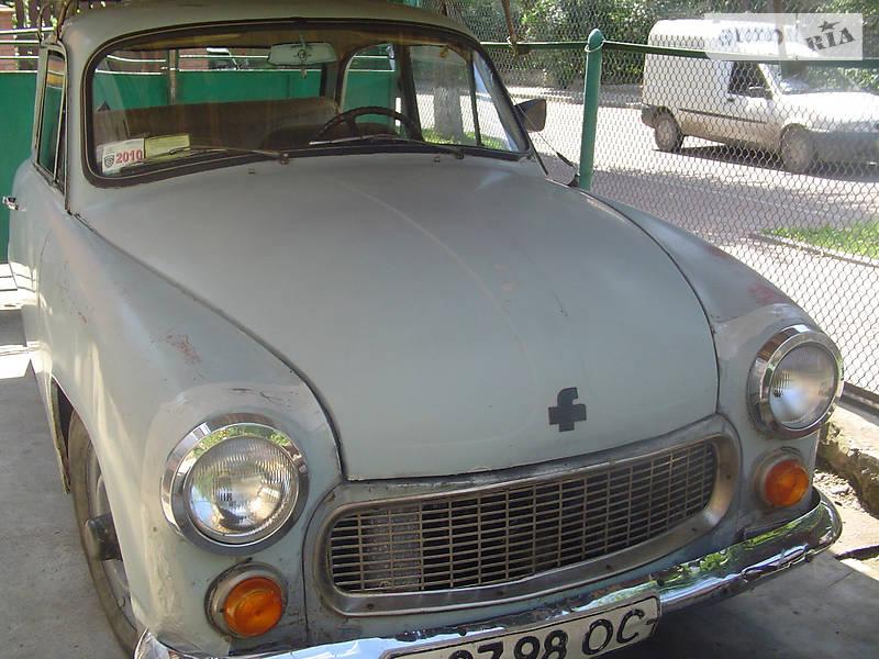 Ретро автомобили Классические 1970 в Ивано-Франковске