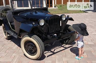 Ретро автомобили Классические 1945 в Одессе
