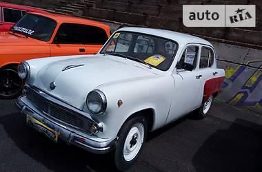 Ретро автомобили Классические 1957 в Запорожье