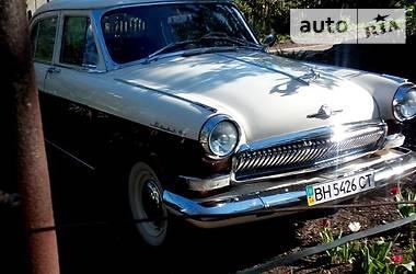 Ретро автомобили Классические 1963 в Одессе