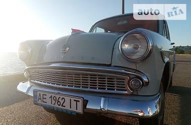 Ретро автомобілі Классические 1962 в Кам'янському