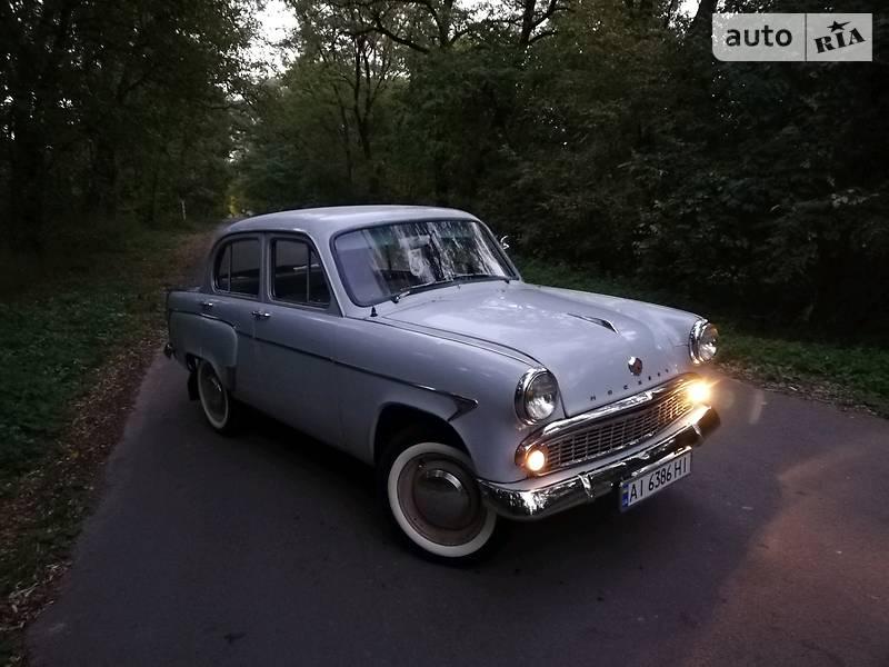 Ретро автомобили Классические 1963 в Киеве