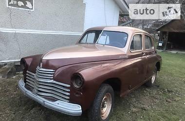 Ретро автомобили Классические 1954 в Яремче