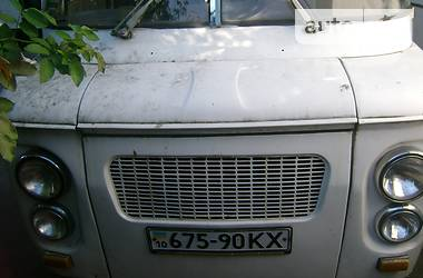 Ретро автомобили Классические  1984