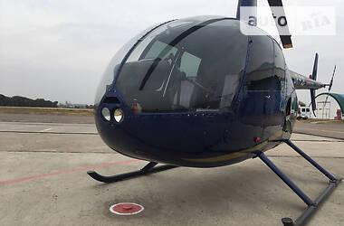 Robinson R44 1999 в Днепре