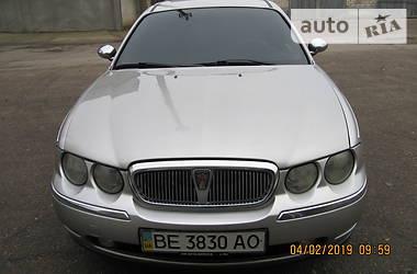 Rover 75 1999 в Каховке