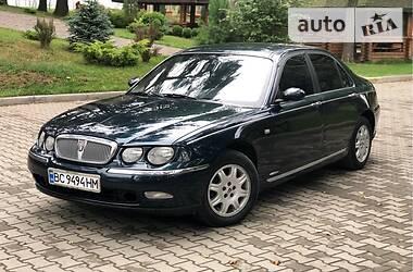 Rover 75 1999 в Пустомытах