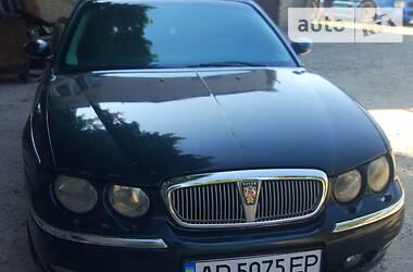 Rover 75 1999 в Мелитополе