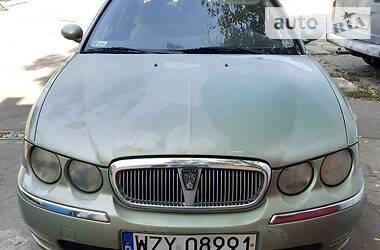 Rover 75 2001 в Одессе
