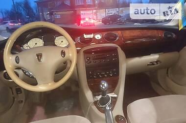 Rover 75 2004 в Белой Церкви