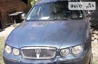 Rover 75 2000 в Черновцах