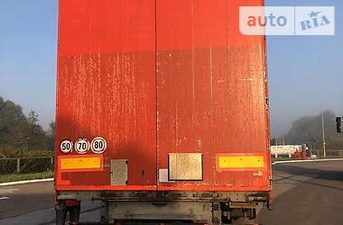 Samro ST39WGPE 2006 в