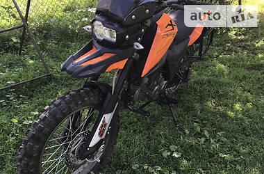 Shineray X-Trail 250 Trophy 2020 в Гоще