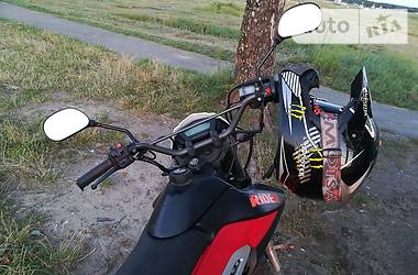 SkyMoto Rider 2016 в Новояворовске