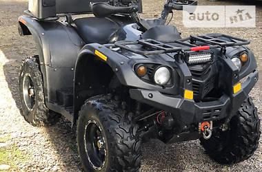 Speed Gear 700 2012 в Стрые