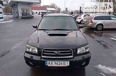 Subaru Forester 2003 в Харькове