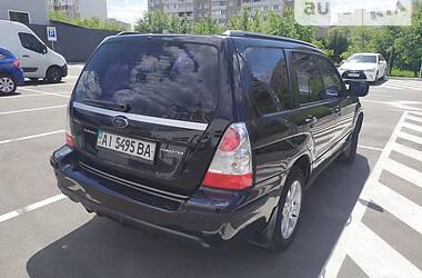 Внедорожник / Кроссовер Subaru Forester 2007 в Киеве