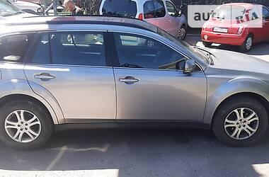 Subaru Legacy Outback 2011 в Житомире