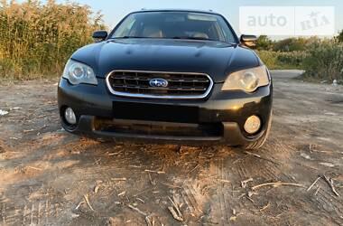 Subaru Legacy Outback 2006 в Николаеве