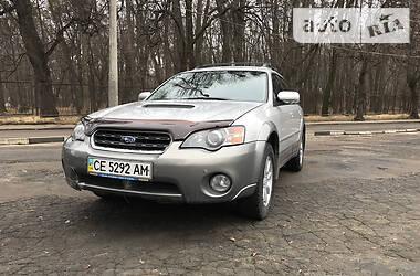 Subaru Legacy Outback 2005 в Черновцах