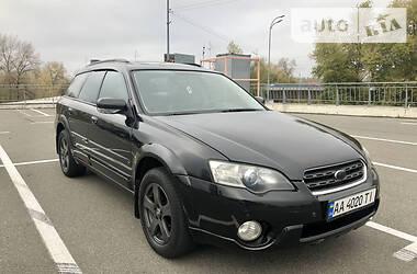 Subaru Legacy Outback 2005 в Києві