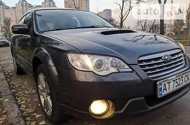 Subaru Legacy Outback 2008 в Києві