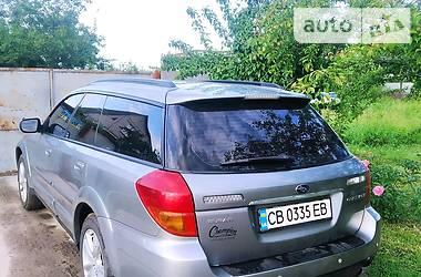 Универсал Subaru Legacy Outback 2005 в Киеве