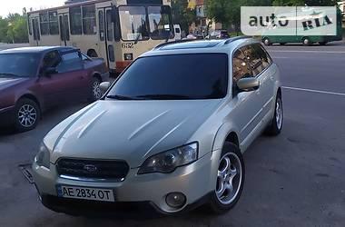 Универсал Subaru Legacy Outback 2004 в Кривом Роге