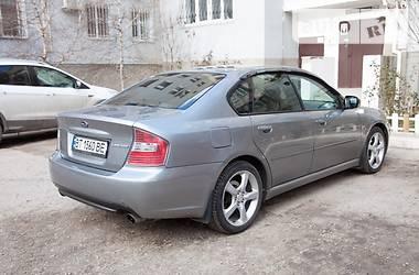 Subaru Legacy 2.0R 2006