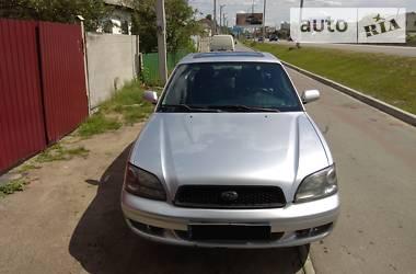 Subaru Legacy 2001 в Киеве