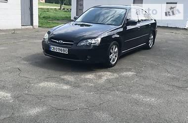 Subaru Legacy 2005 в Киеве