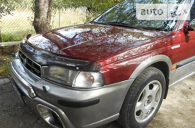 Subaru Outback 1998