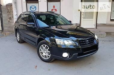 Subaru Outback 2005 в Днепре