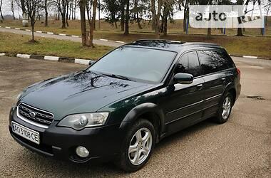 Subaru Outback 2003 в Львове