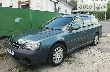 Subaru Outback 2000 в Могилев-Подольске
