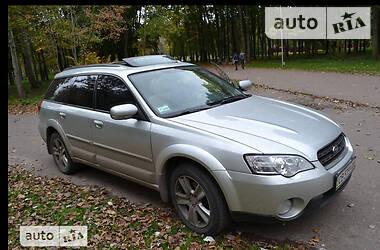 Subaru Outback 2005 в Чернигове