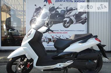 Sym Citycom 2016 в Киеве
