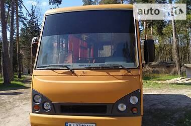 Городской автобус TATA A079 2007 в Боярке
