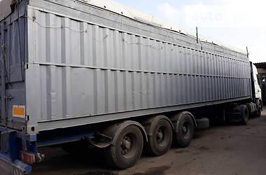 Trailor S 1999 в Хмельницком