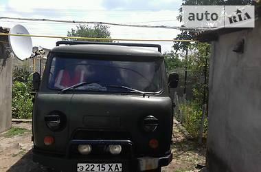 УАЗ 2206 груз. 1987 в Одессе