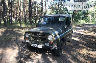 УАЗ 31512 1991 в Харкові