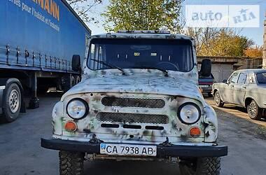 УАЗ 31512 1993 в Черкассах