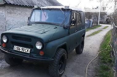 УАЗ 31512 1987 в Горишних Плавнях