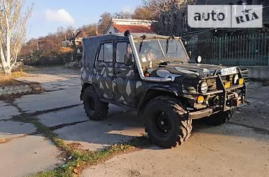 УАЗ 3151  1976