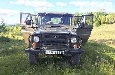 УАЗ 3151 МТ3151-01 1986