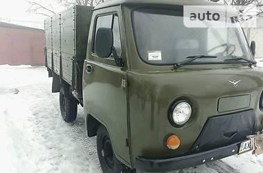 УАЗ 3303 1987 в Великом Бурлуке