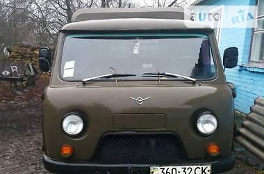УАЗ 3303 1991 в Полтаве