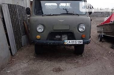 УАЗ 3303 1991 в Черкассах