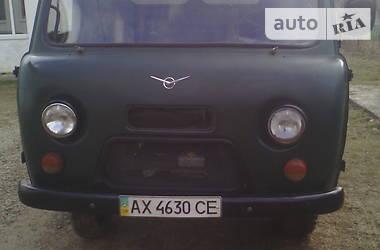 УАЗ 452 Д 1981 в Вижнице