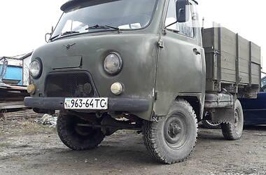 УАЗ 452 Д 1984 в Новом Роздоле